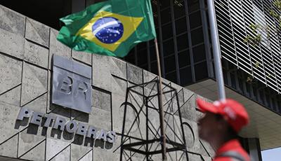 Petrobras Görsel
